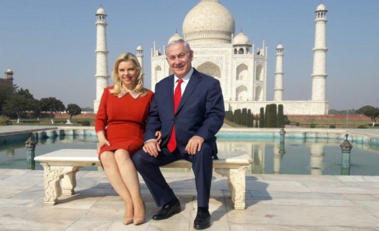 Ouverture du procès de Sara Netanyahu pour des frais de bouche