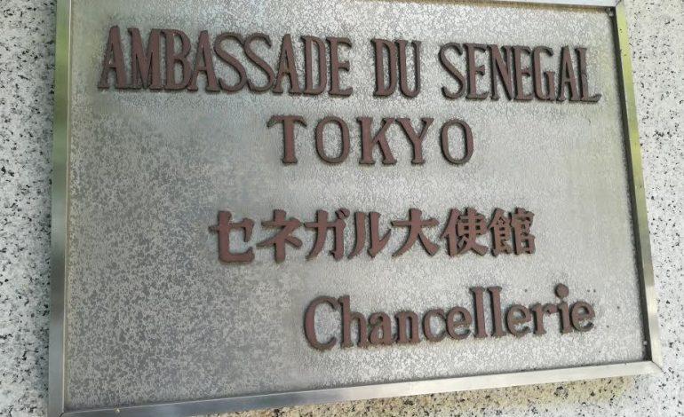 Pour la première fois, les Sénégalais au Japon vont pouvoir voter