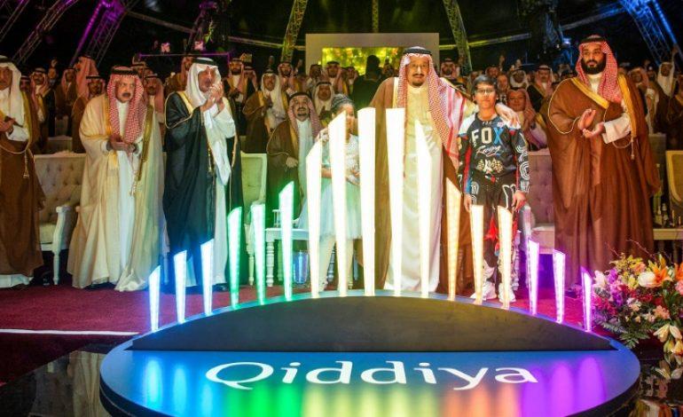 L'Arabie saoudite lance le coup d'envoi d'un projet de «cité du divertissement»