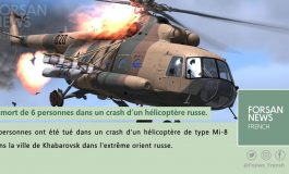 Un hélicoptère s'écrase dans l'Extrême Orient Russe, six morts