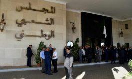 200 députés de la majorité bloquent l'accès de l'Assemblée Nationale Populaire Algérienne à son président