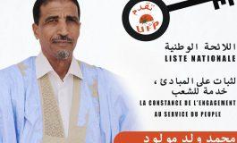 L'opposition Mauritanienne annonce un candidat unique à la présidentielle de 2019