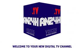 an24h.tv, première chaîne de télévision digitale, officiellement lancée le mardi 11 décembre 2018