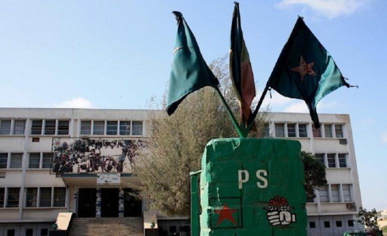 Aminata Mbengue Ndiaye met fin à la l'hibernation du PS