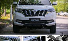 Lancement de la marque GasyCar, une nouvelle marque de véhicules fabriqués à Madagascar