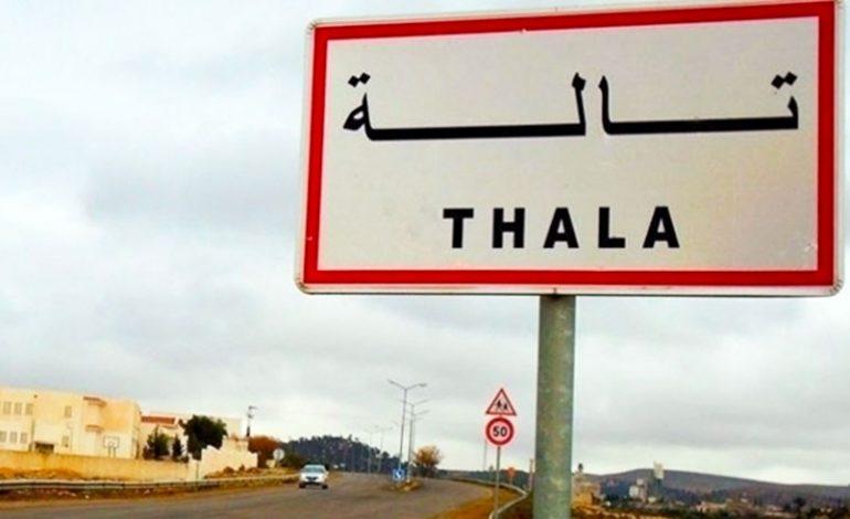Arrestation de 5 africains dont des sénégalais à la frontière tuniso-algérienne