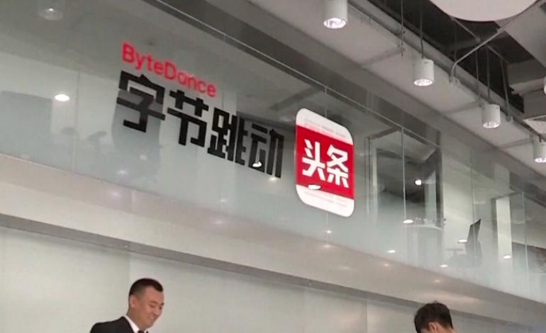 Donald Trump signe un décret forçant le chinois ByteDance à se séparer de TikTok