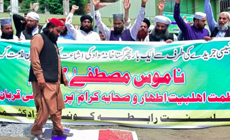 Première manifestation au Pakistan contre la Une de Charlie Hebdo, la colère enfle
