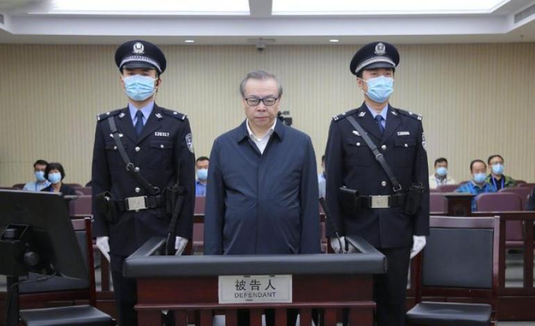 Lai Xiaomin condamné à mort et exécuté pour corruption et polygamie