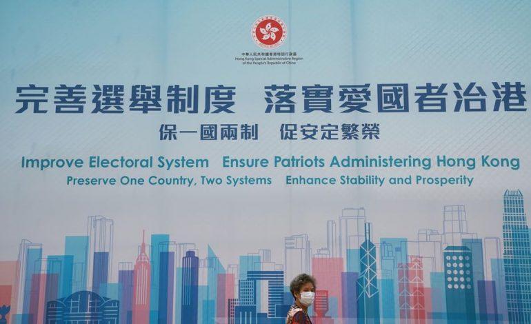 La Chine met fin aux élections législatives démocratiques à Hong Kong