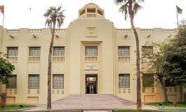 Le musée d'art africain aux collections rares, Théodore-Monod rouvre avec une nouvelle vision