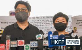 2020 élue «pire année» pour la liberté de la presse, selon un syndicat de journalistes hongkongais