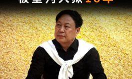 Le milliardaire chinois Sun Dawu, un patron contestataire condamné à 18 ans de prison