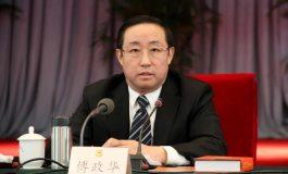 Enquête contre Fu Zhenghua, ex-ministre de la Justice, soupçonné de corruption
