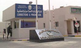 """Amnesty International dénonce l'expulsion de centaines de travailleurs et travailleuses africains victimes de détentions et expulsions à caractère raciste"""" aux Emirats Arabes Unis"""