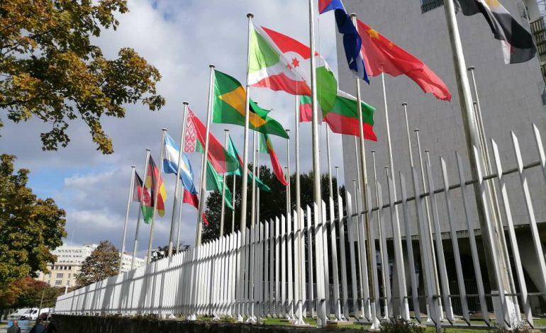 Le conseil exécutif de l'UNESCO confirme la reconduction de Mme Audrey Azoulay